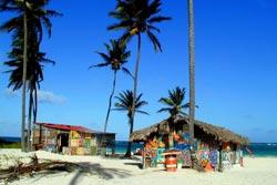 Доминикана, туры в Доминикану